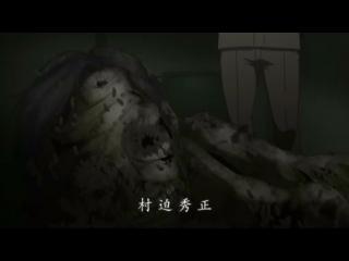 屍鬼 第01話「第遺血話」.flv_000327201
