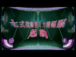 あそびにいくヨ! 第01話「ちきうにおちてきたねこ」.flv_000090340