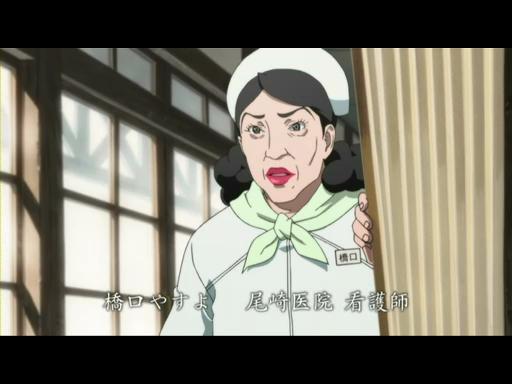屍鬼 第02話「第腐堕話」.flv_000730855
