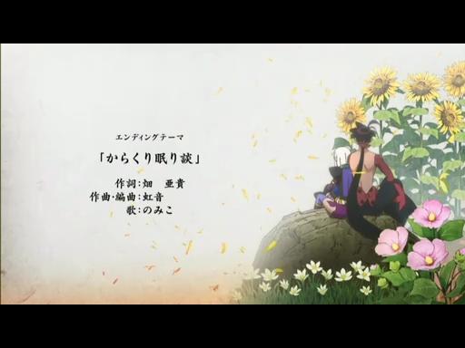 刀語 第08話「微刀・釵(ビトウ・カンザシ)」2.mp4_001141849
