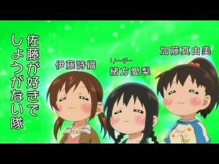 みつどもえ 第7話「ガチで愛してしょうがない!」.avi_000531280
