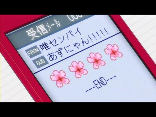 けいおん!! 第22話「受験!」.flv_001338337