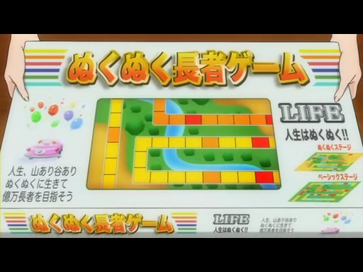 アマガミSS 第10話「トックン」.flv_001083207