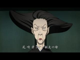 屍鬼 第09話「第柩話」.flv_000512220