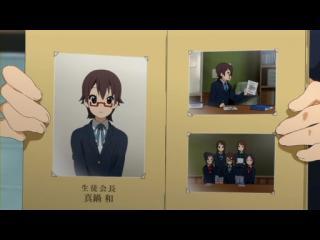 けいおん!! 第23話「放課後!」.flv_000538871