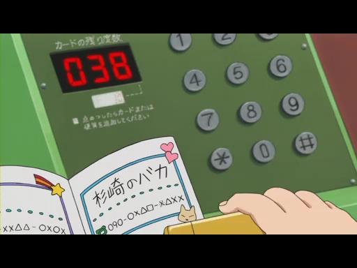 みつどもえ 第11話「マジで変する5秒前」.flv_000257007