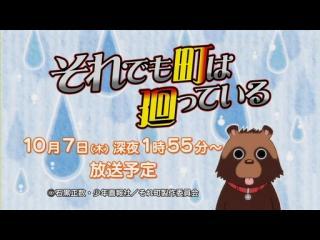 会長はメイド様! 第26話(最終話)「ずるすぎるよ鮎沢、碓氷のアホ!」 (18)