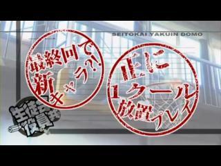 生徒会役員共 第13話(最終話)「生徒会役員共!乙!」.flv_000233442