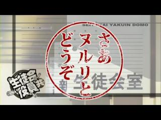 生徒会役員共 第13話(最終話)「生徒会役員共!乙!」.flv_000580372