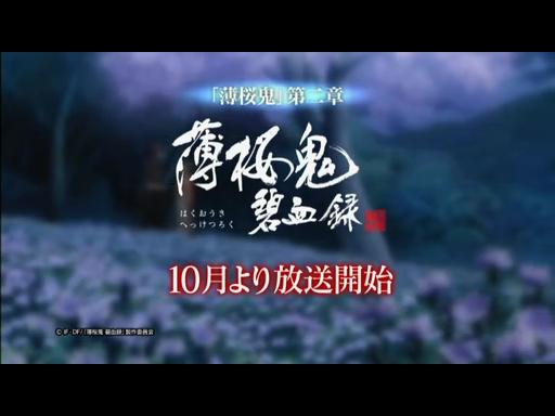 生徒会役員共 第13話(最終話)「生徒会役員共!乙!」.flv_001424924