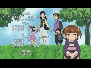 みつどもえ 第13話(最終話)「丸井さんの家庭の日常」 (16)