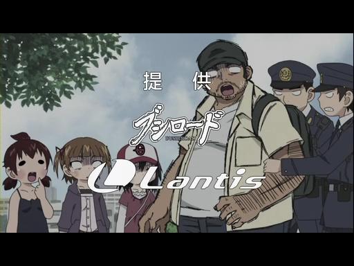 みつどもえ 第13話(最終話)「丸井さんの家庭の日常」 (24)