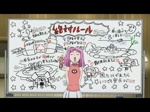 STAR DRIVER 輝きのタクト 第01話「銀河美少年」 (11)