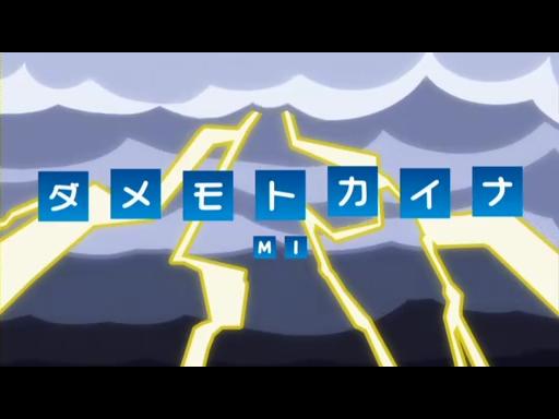 ヨスガノソラ 01話「ハルカナキオク」 (16)