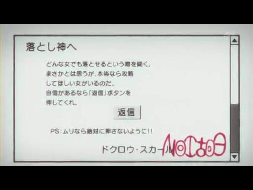 神のみぞ知るセカイ 第01話「世界はアイで動いている?」 (9)