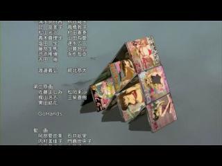 そらのおとしものf 第02話「驚愕!天使は馬鹿(キョニュウ)だった!!」.gif_001260352