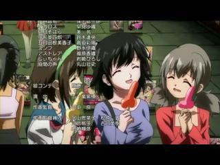 そらのおとしものf 第02話「驚愕!天使は馬鹿(キョニュウ)だった!!」.gif_001250608
