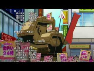 そらのおとしものf 第02話「驚愕!天使は馬鹿(キョニュウ)だった!!」.gif_001275934