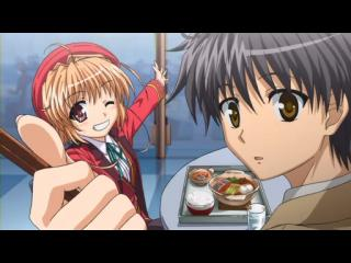 FORTUNE ARTERIAL -赤い約束- 第01話「渡り鳥」.gif_000706914