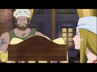 テガミバチ REVERSE 第02話「パンツとパン」 (3)