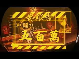 百花繚乱 サムライガールズ 第02話「裸体転生」 (1)