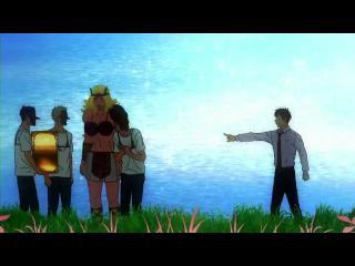 荒川アンダー ザ ブリッジ×ブリッジ 第02話「2 BRIDGE×2」 (4)