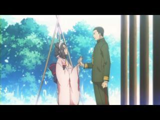 おとめ妖怪 ざくろ 第02話「あか、煌々と」 (4)