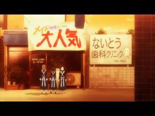 それでも町は廻っている 第02話「セクハラ裁判が大人気」 (19)