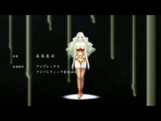 屍鬼 第12話「第悼と腐汰話」 (3)