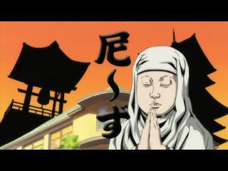 海月姫 第01話「セックス・アンド・ザ・アマーズ」 (4)