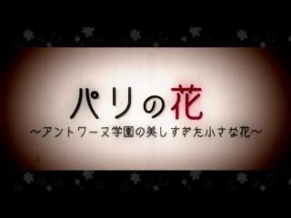 荒川アンダー ザ ブリッジ×ブリッジ 第04話「4 BRIDGE×2」 (2)