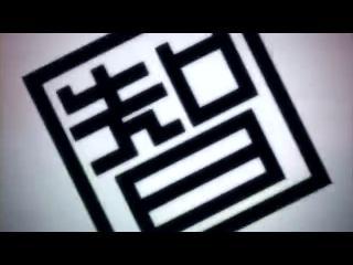百花繚乱 サムライガールズ 第04話「ねえ忠してよ?」 (21)