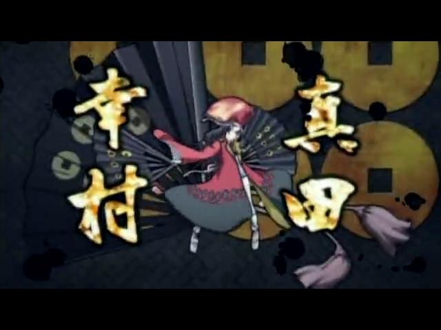 百花繚乱 サムライガールズ 第04話「ねえ忠してよ?」 (23)