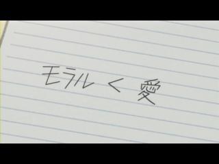 それでも町は廻っている 第04話「呪いの方程式」 (13)
