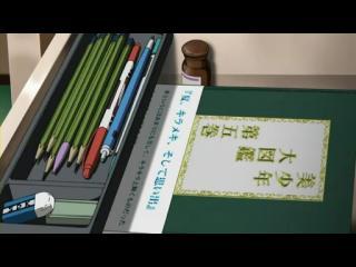 STAR DRIVER 輝きのタクト 第05話「マンドラゴラの花言葉」