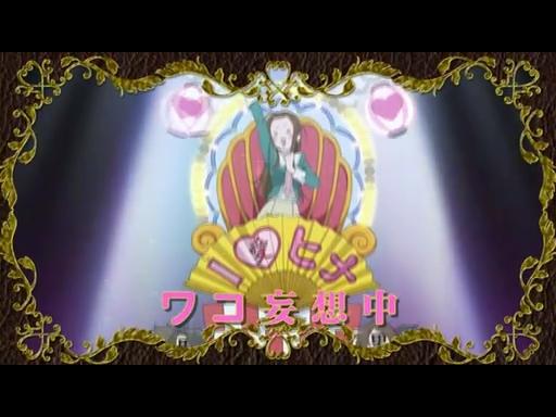 STAR DRIVER 輝きのタクト 第05話「マンドラゴラの花言葉」 (13)