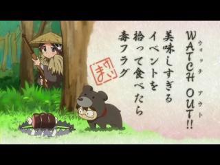 神のみぞ知るセカイ 第05話「IDOL BOMB!!」 (19)