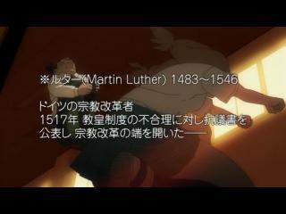 それでも町は廻っている 第05話「実に微妙な辰野トシ子」 (8)