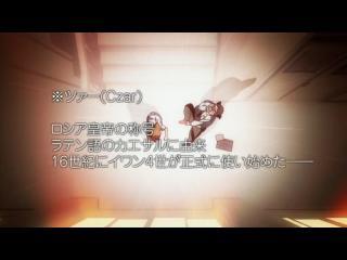それでも町は廻っている 第05話「実に微妙な辰野トシ子」 (9)