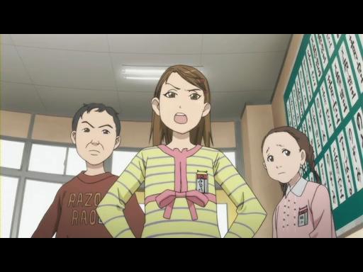 それでも町は廻っている 第05話「実に微妙な辰野トシ子」 (15)