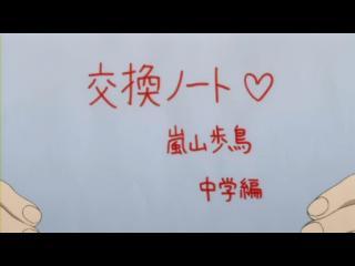 それでも町は廻っている 第05話「実に微妙な辰野トシ子」 (22)