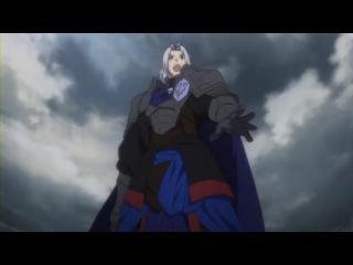 伝説の勇者の伝説 第18話「呪われた瞳」.gif_001217132