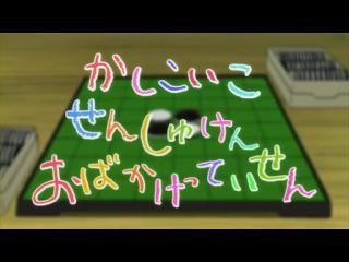 そらのおとしものf 第06話「決断せよ!天国と地獄(アップダウン)」.png_000954010