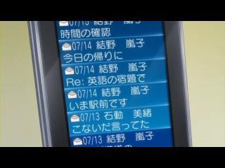 えむえむっ! 第06話「騒乱だらけのマイホーム」 (9)