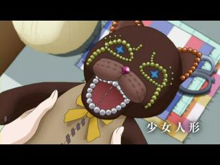 テガミバチ REVERSE 第06話「少女人形」