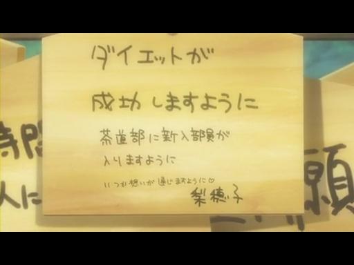 アマガミSS 第19話「ヒキツギ」 (19)