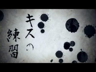 百花繚乱 サムライガールズ 第08話「忠の奴隷」.flv_000320862