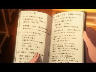 アマガミSS 第21話「ハッケン」 .flv_001277442