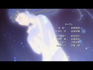 アマガミSS 第21話「ハッケン」 .flv_001353310