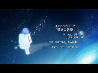 アマガミSS 第21話「ハッケン」 .flv_001384424